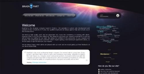 25 примеров использования световых и космических эффектов в web-дизайне