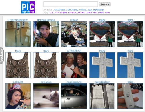 41 механизм поиска изображений и иконок в помощь дизайнеру