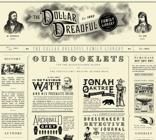 Дизайн текстовых страниц