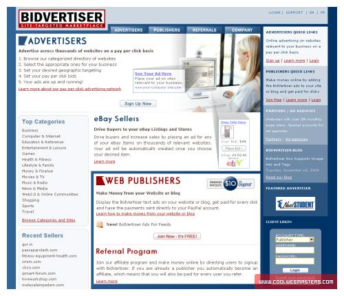 Реклама от bidvertiser