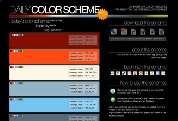 новую цветовую схему.