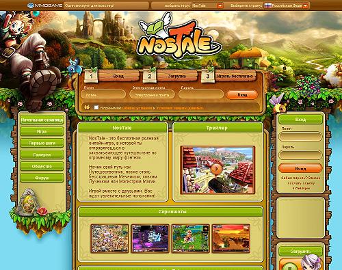NosTale - это бесплатная ролевая онлайн-игра, в которой ты. Sign Up.
