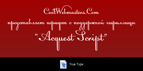 Коллекция из 33 русских шрифтов