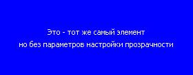CSS3 решения для Internet Explorer