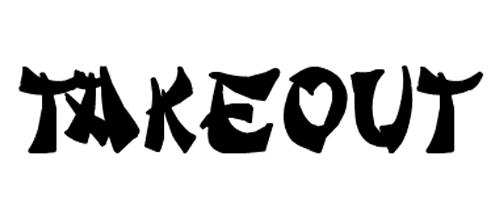 Бесплатных шрифтов в китайском стиле