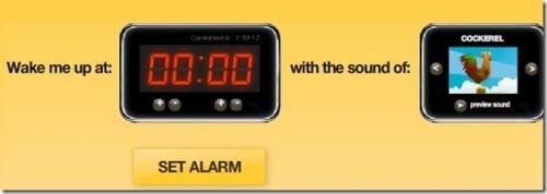 Онлайн будильник