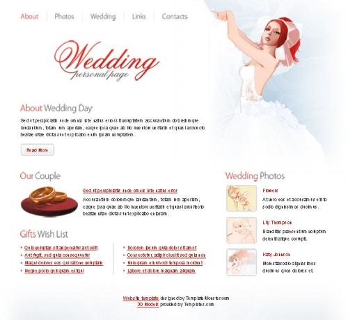 Бесплатный шаблон свадебного веб-сайта