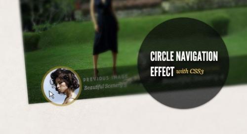 Эффект круговой навигации на CSS3