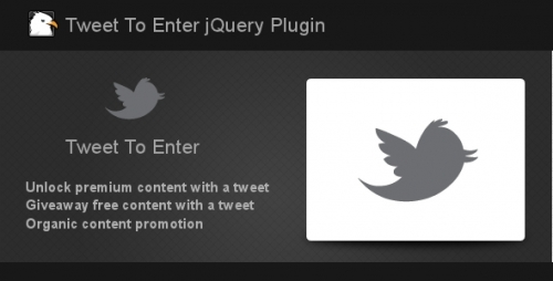 Плагин jQuery «Tweet To Enter»