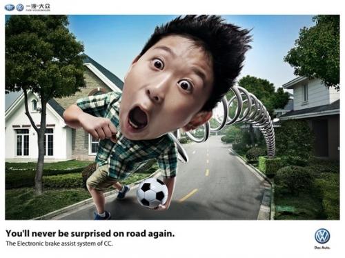 Примеры печатной рекламы