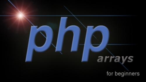Массивы PHP: функции массивов и многомерные массивы
