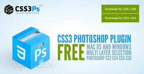 CSS3Ps: бесплатный плагин для Photoshop для конвертации фигур в CSS