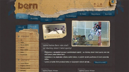 Дизайн сайтов