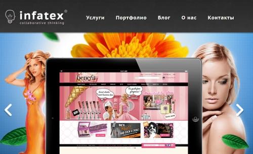 Каким будет Рунет в 2014? Главные тенденции развития рынка интернет-рекламы в России