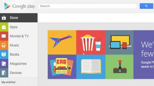Создаем новое многоуровневое меню Google Play с нуля
