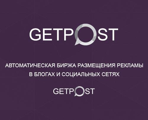GetPost