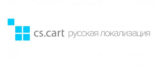 CS-Cart укрепляет свои позиции на российском рынке ПО для электронной коммерции