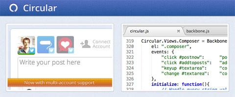 Альтернатива Buffer с открытым исходным кодом – Circular