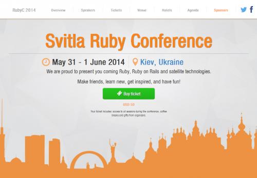 Svitla Systems приглашает на RubyC-2014