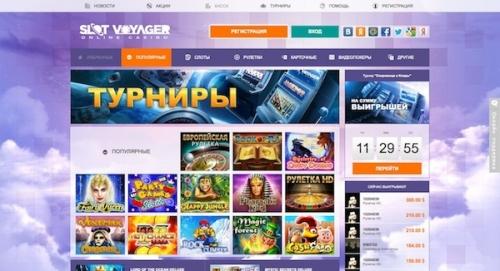 промокоды slotv mail ru