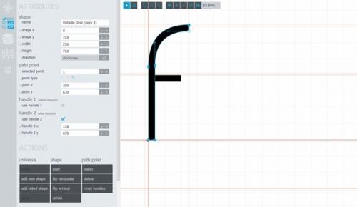 Glyphr Studio: бесплатный редактор шрифтов на HTML5