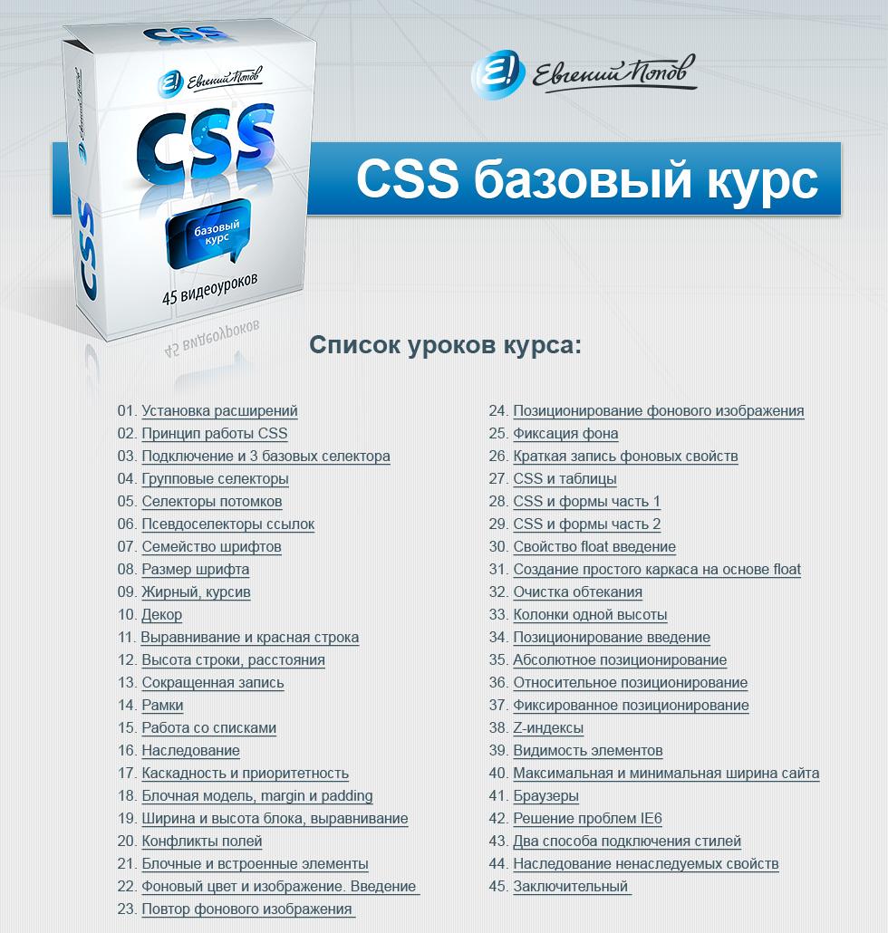 Конструктивный шаблон Azure Cosmos DB