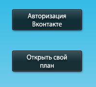 Kowalski: онлайн-сервис для ведения списка дел