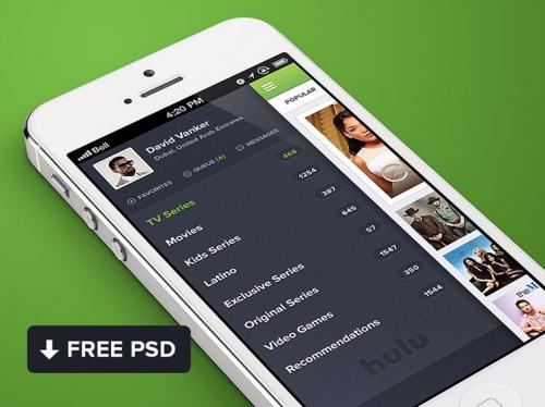 PSD-макет iPhone-приложения Hulu