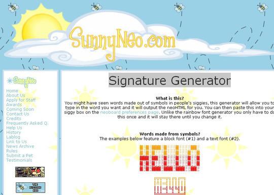генератор подписей для форумов:
