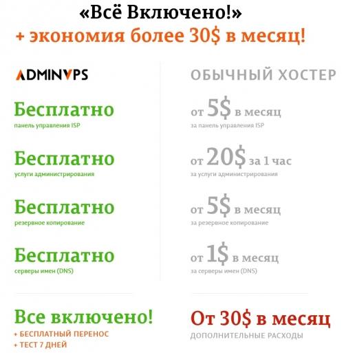 1422901523_44.jpg