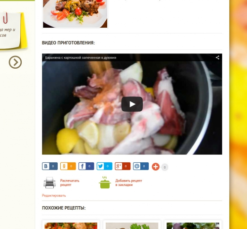 Шаблон CookDays (Test-Templates)